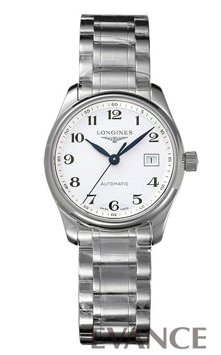 ロンジン マスターコレクション L2.257.4.78.6 シルバー レディース LONGINES 【新品】【腕時計】