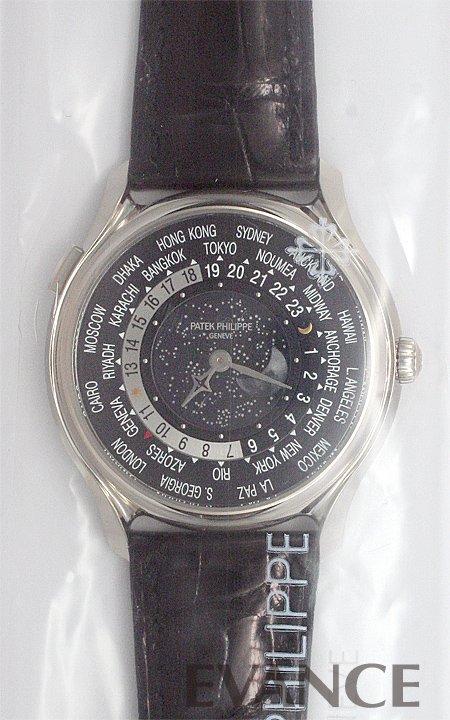 パテック・フィリップ コンプリケーション ワールドタイム ムーンフェイズ 5575G-001 ブラック メンズ PATEK PHILIPPE 【新品・未開封品】【腕時計】