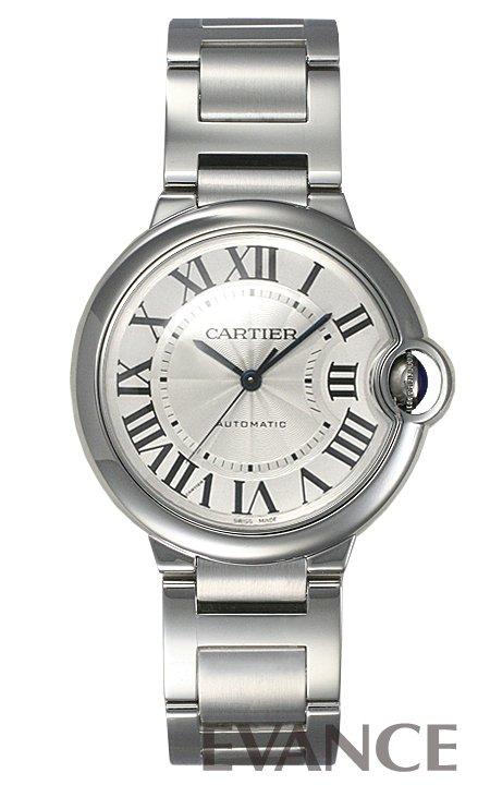 カルティエ バロンブルー MM W6920046 シルバー CARTIER 【新品】【腕時計】