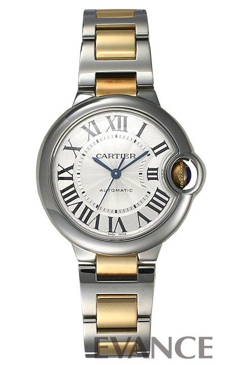 カルティエ バロンブルー MM W6920099 CARTIER 【新品】【腕時計】