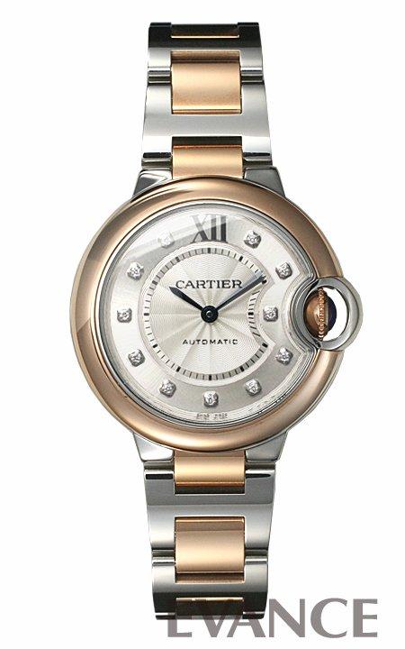 カルティエ バロンブルー MM W3BB0006 CARTIER 【新品】【腕時計】