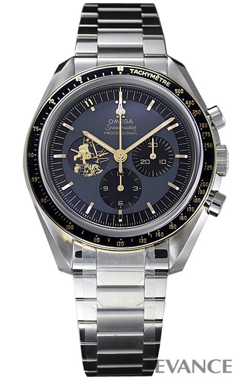 オメガ スピードマスター ムーンウォッチ アポロ11号 50周年記念 310.20.42.50.01.001 グレー メンズ OMEGA 【未使用品】【腕時計】