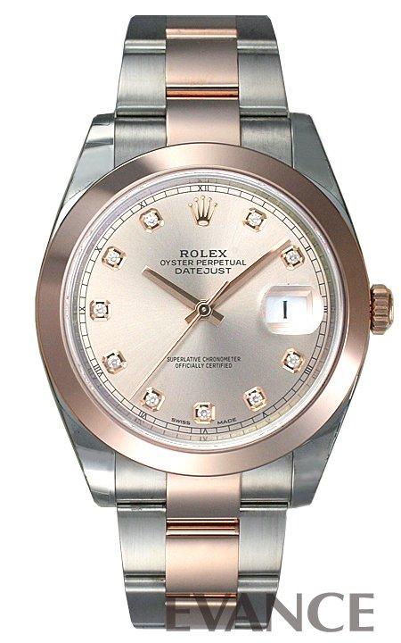 ロレックス デイトジャスト 41 126301G サンダスト 10Pダイヤモンド ROLEX 【新品】【腕時計】