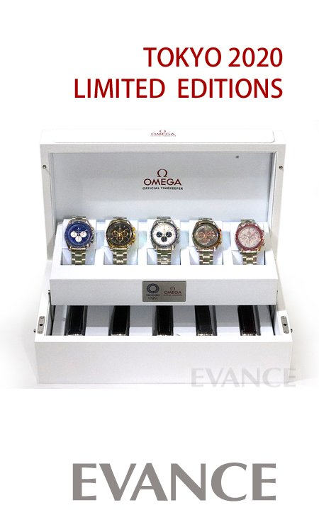 オメガ スピードマスター 東京 2020 リミテッド エディションズ 5本セット メンズ OMEGA 【未使用品】【腕時計】