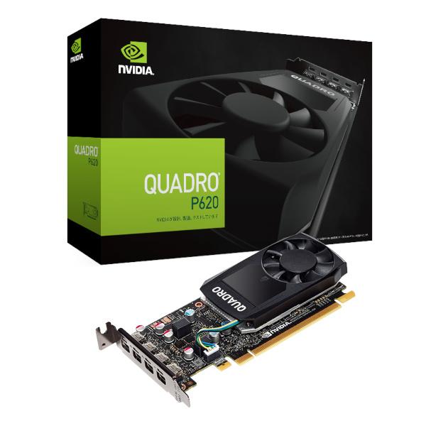 ※取り寄せ品 新品 グラフィックカード ★ NVIDIA Quadro P620 ELSA EQP620-2GER2 GDDR5 2GB 4画面※返品交換不可商品