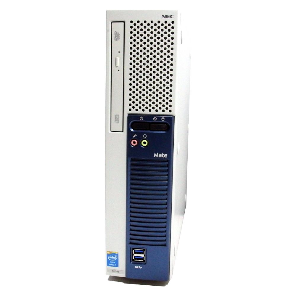 中古 パソコン ★ NEC Mate MK34L/E 省スペース デスクトップ WPS Office付き Windows10 Home 【Core i3-4130/4GB/500GB/DVD】