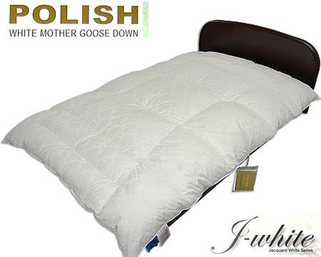 J-white ポーランドマザーグース・ツインフィット羽毛掛ふとん/ダブルサイズ …送料無料… ポーランドマザーグース93%、1.6kg入 J-white プレミアムゴールドラベル付 …送料無料…、ダウンパワー440以上, Sweet Angel:0d09c185 --- novoinst.ro