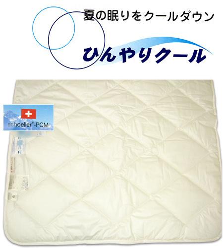 西川ひんやり羊毛敷きパッド schoeller-PCM /シングル