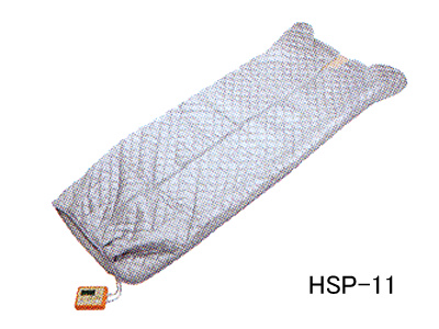 ニュー岩盤浴ホームセット HSP-11