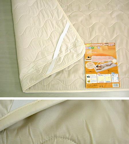 オーラ岩盤浴マット ※シングルサイズのベッドパッド …送料無料…