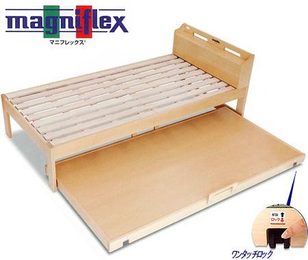 magniflex マニフレックス二段ベッド●スライドワン(SLIDE-1)/シングルサイズ 正規輸入品 長期保証書付… …送料無料…
