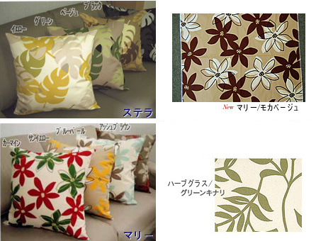 e-futon shop's original seat covers (casual patterns), 59 × 63 八端 medium format