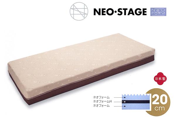 【エントリーで全品P5-15倍】西川マットレス NEO・STAGE(ネオステージ) NEO-20 /ダブルサイズ …送料無料…