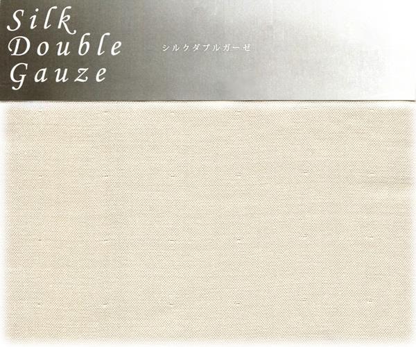 【エントリーで全品P5-15倍】e-ふとん屋さん☆シルクダブルガーゼ 絹100% ・フラットシーツ 200×250cm …送料無料…