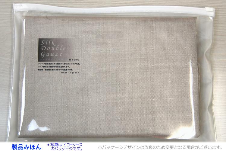 e-ふとん屋さん☆ダブルガーゼ ・フラットシーツ 220×260cm
