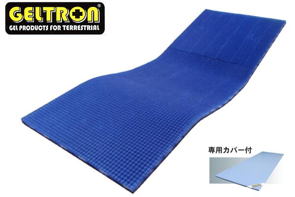 GELTRON ジェルトロン トップマットレス P-3 …送料無料…