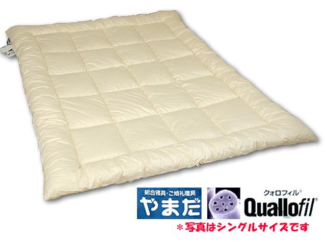 日本製 洗えるダクロンクォロフィルアクア綿増量掛ふとん セミダブルロング 価格交渉OK送料無料 ランキング入賞 売り出し 品質保証付