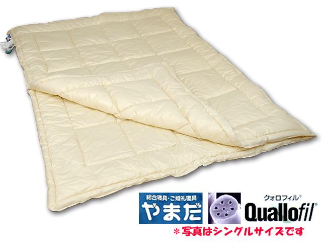 日本製・洗えるダクロンクォロフィルアクア綿増量デュエット掛ふとん(クィーンロング)ランキング入賞♪【品質保証付】 …送料無料…