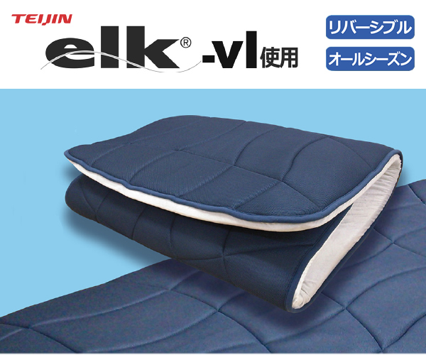 【クーポン4/30 23:59まで】elk-vl使用の軽量敷ふとん /ダブルサイズ
