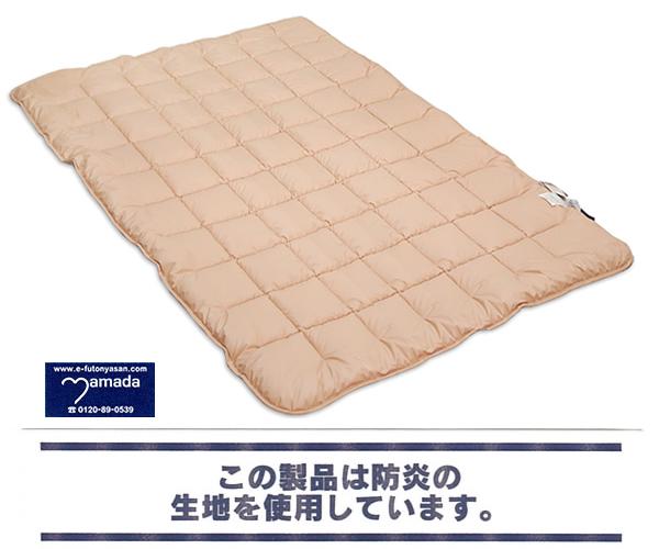 【クーポン4/30 23:59まで】防炎ベッドパッド /クィーン