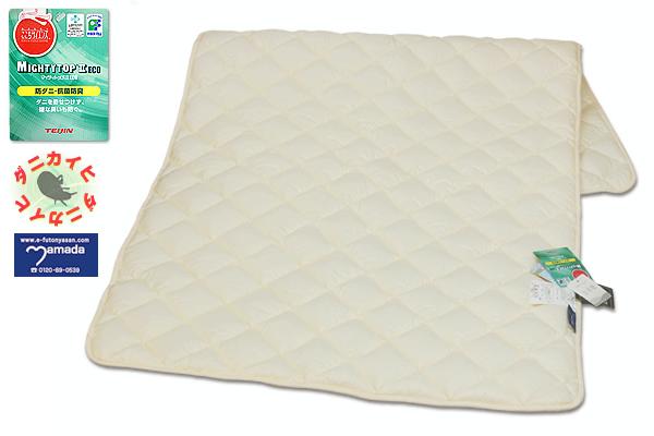 洗える防ダニ ベッドパッド[ダニカイヒ] /キング …送料無料…
