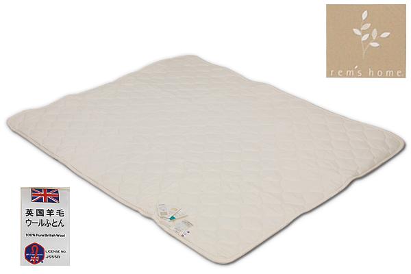 西川の3層羊毛ベッドパッド(英国羊毛) /キング …送料無料…