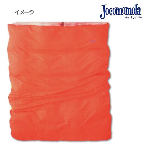 Jocomomola(ホコモモラ)無地 JOカラー(プレーン)敷カバー /セミダブル