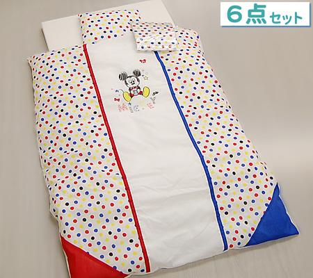 【エントリーで全品P5倍 6/4 20:00-6/11 1:59】ディズニー洗えるベビー布団6点セット ミッキー(アメリカンポップ)日本製