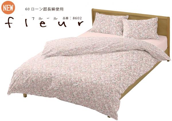 e-ふとん屋さん☆ fleur フルール プリントボックスシーツ /クィーン …送料無料…