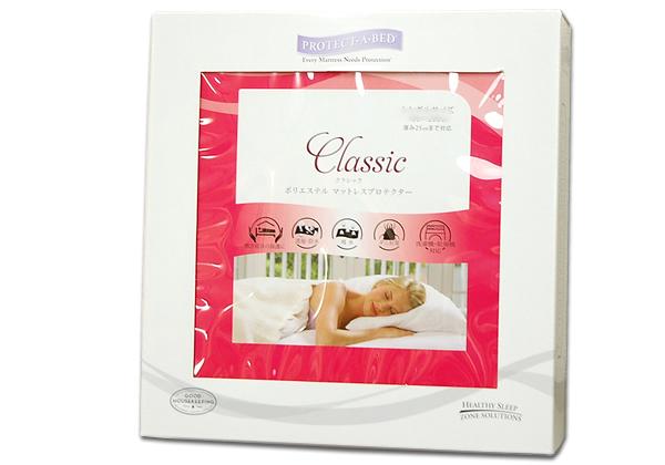 PROTECT・A・BED ボックスシーツ Classic(クラシック) /Q クィーンサイズ