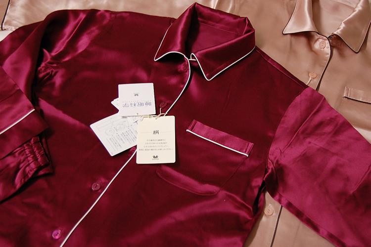 ワコール婦人シルクシャツパジャマ YDX508 …送料無料…
