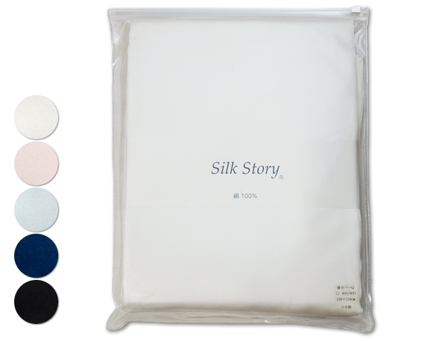 シルクカバーリング(絹100%) 両面カラー 掛カバー/クィーン …送料無料…