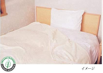 【クーポン4/30 23:59まで】有機綿毛布(オーガニックコットン)/シングル