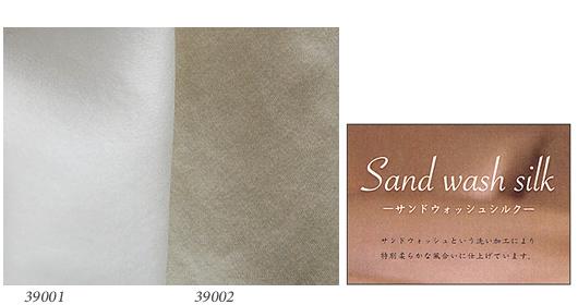 e-ふとん屋さん Sand wash Silk サンドウォッシュシルク ボックスシーツ /セミダブル …送料無料…