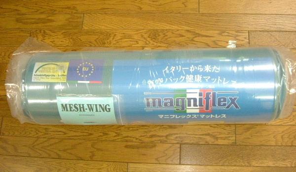 magniflex magniflex mesh wing semi-single size.