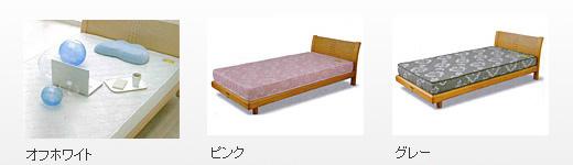magniflex magniflex 12 yr warranty latest model-magniflex mattresses 246 / single size.
