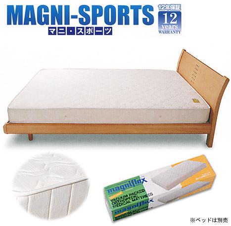 magniflex マニフレックスマットレス「マニスポーツ」/クィーンサイズ …送料無料…