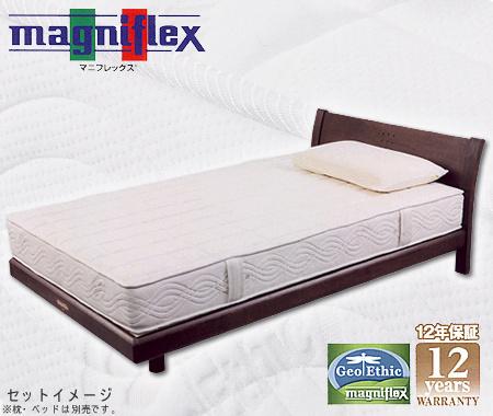 magniflex マニフレックスマットレス「フラッグFX」/クィーンサイズ
