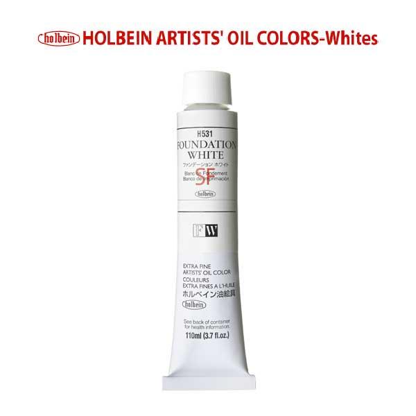 厚塗りしたりタッチをつけたりできる下地用絵具です ホルベイン 油絵用下地材 日本産 ファンデーションホワイト 20号110ml 店内全品対象