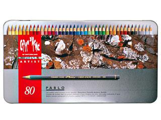 カランダッシュ色鉛筆 パブロ 80色セット