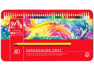 結婚祝い 画材 激安超特価 画材セット 色鉛筆 水彩色鉛筆 セット カランダッシュ 80色セット スプラカラーソフト 水溶性色鉛筆