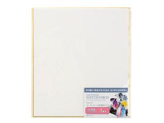 画材 注目ブランド 水彩紙 (訳ありセール 格安) 色紙 ホルベイン ウォーターフォード水彩色紙 大色紙