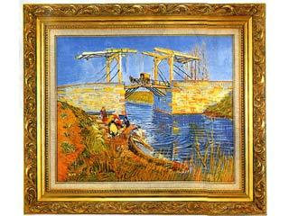 予約販売品 画材 値引き 絵画 名画 F3号 ゴッホ アルルのはね橋