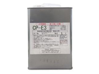 陶芸/油性撥水剤 CP-E3 1L