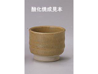樫灰釉 5kg 天然灰 窯変釉薬(粉末釉薬)