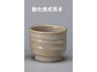 萩焼釉 5kg 天然灰 窯変釉薬(粉末釉薬)