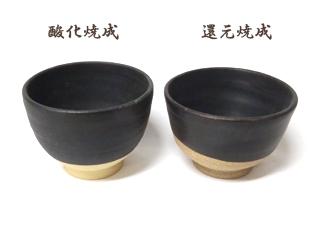 陶芸/特黒化粧 5リットル(液体)