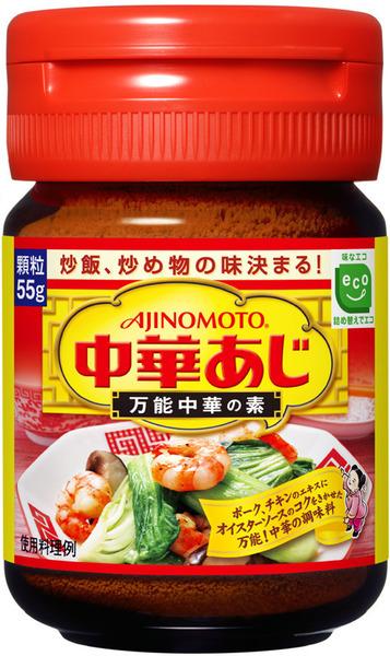 炒飯 炒め物の味決まる 55g 国内正規品 中華あじ ※アウトレット品