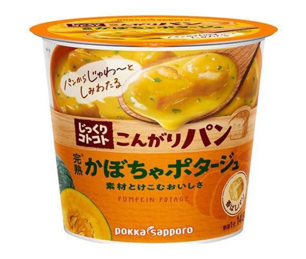 海外並行輸入正規品 じっくりコトコトこんがりパン完熟かぼちゃポタージュ 1個 セール特価品