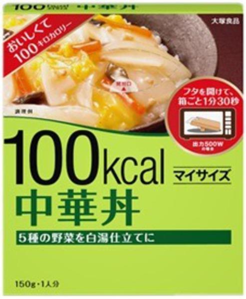 電子レンジで箱ごと簡単調理 魅力的な一食100kcal マイサイズ中華丼 150g 在庫一掃売り切りセール 大決算セール